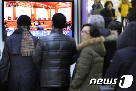 [사진]19일 통진당 해산선고