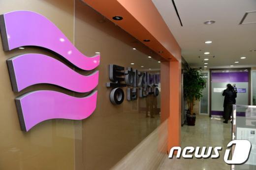 [사진]굳게 닫힌 통합진보당 사무실