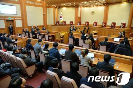 [사진]통진당 해산 선고