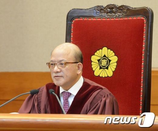 [사진]헌재, 통합진보당 해산 결정