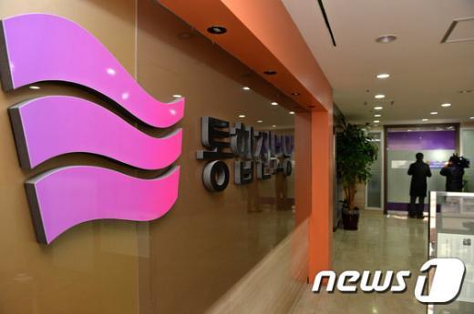 19일 오전 서울 동작구 대방동의 굳게 닫힌 통합진보당 사무실을 한 취재진이 취재하고 있다. 2014.12.19/뉴스1 © News1 박세연 기자