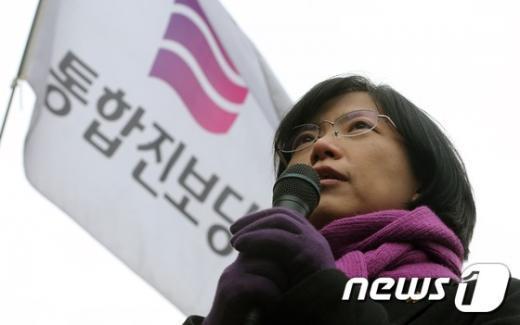 """[사진]이정희 """"정권이 대한민국을 독재국가로 전락시켜"""""""