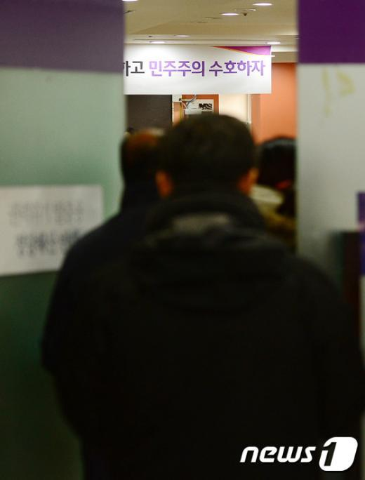 [사진]통합진보당 당원들 '당사 집결'