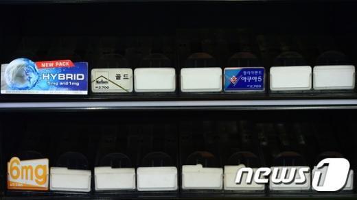 [사진]'담배, 없습니다'
