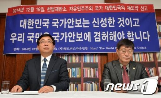 [사진]헌재 결정 환영하는 보수단체