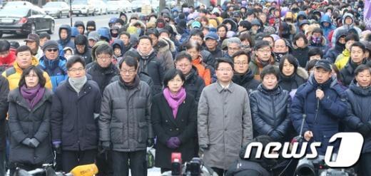 [사진]헌재 결정 '난감한 통합진보당'