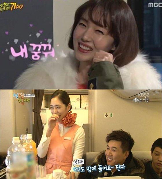 /사진=MBC '무한도전', KBS2 '해피선데이 - 1박 2일 시즌3' 방송화면 캡처