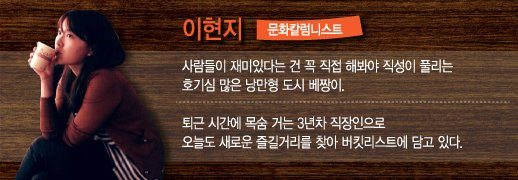 예능 프로그램 제3의 멤버 '자막'…한국과 일본의 차이점은?