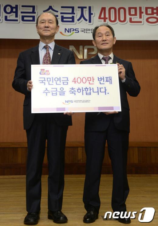 [사진]국민연금 수급자 400만명 돌파