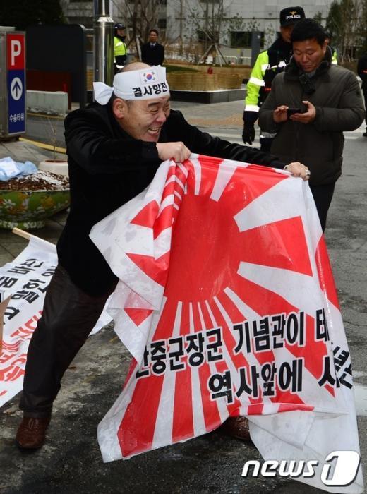 [사진]'日 정부를 항해'
