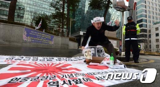 [사진]일본왕에게 전달될 택배
