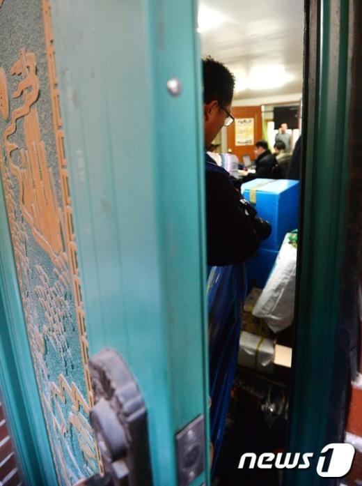 [사진]긴장감 흐르는 코리아연대 사무실