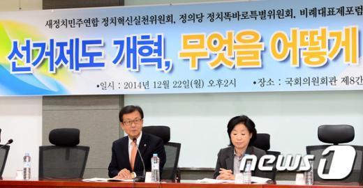 [사진]인사말하는 원혜영 정치혁신실천위원장