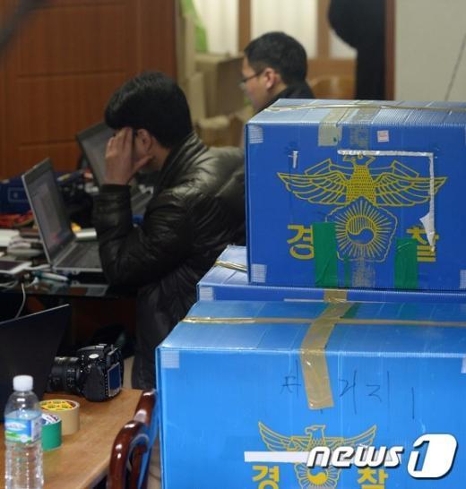 [사진]국가보안법 위반 혐의 코리아연대 사무실 압수수색
