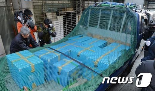 [사진]'코리아연대 압수품 한가득'
