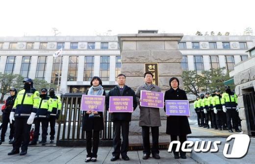 [사진]'우리는 국회의원이다'