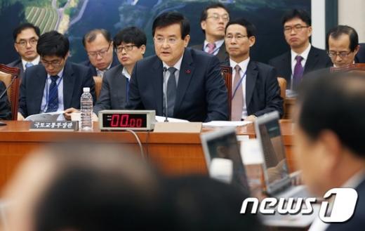 [사진]국회 국토위, '부동산 3법' 의결
