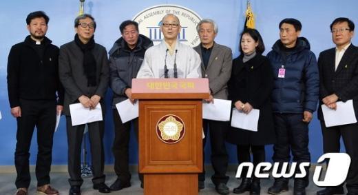 [사진]'국민모임', 새로운 정치세력 건설 촉구