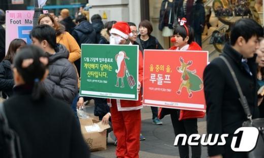 [사진]'비정규직 노동자 해고없는 연말 캠페인'