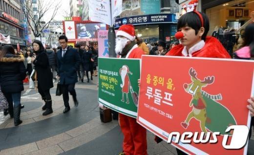 [사진]'산타와 루돌프도 비정규직?'