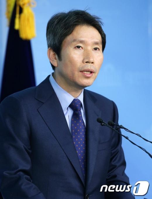 [사진]전략공천 폐지 주장하는 이인영 의원