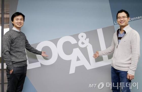 국민내비 김기사를 서비스 하는 록앤올의 두 창업자 박종환(왼쪽) 김원태 공동대표./사진=김창현 기자