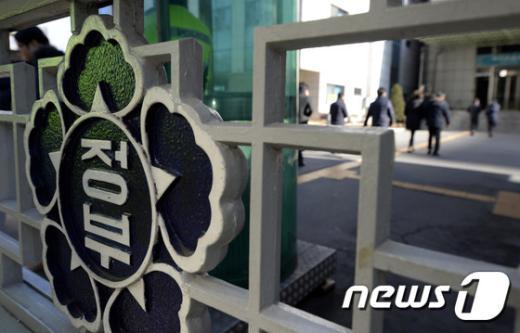 [사진]올해 최대 화두 '공무원 연금 개혁'