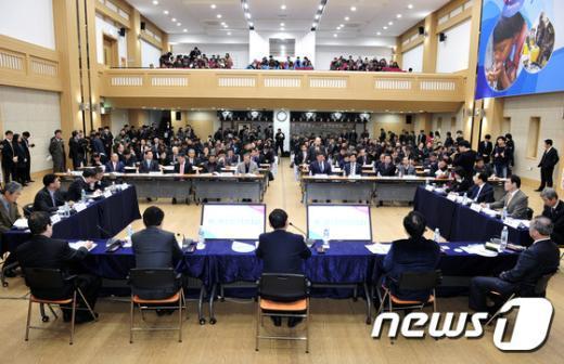[사진]'2015 대구·경북 세계물포럼 합동보고회'