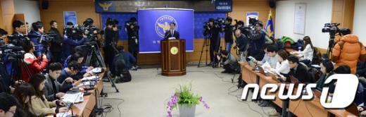 [사진]경찰; '터키 실종 한인' 중간수사결과 발표