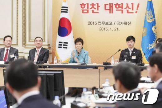 [사진]모두발언하는 박근혜 대통령