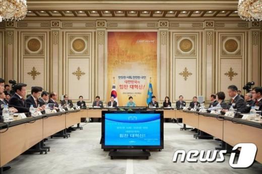[사진]박근혜 대통령, 국가혁신 주제 업무보고 청취