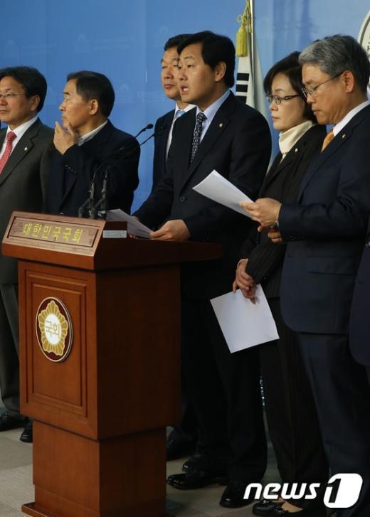 [사진]새정치민주연합 '호남고속철, 서대전역 경유 안돼'