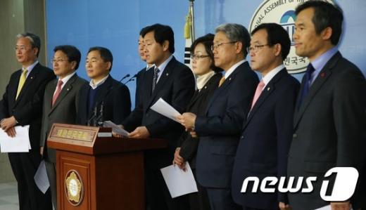 [사진]서대전역 경유 '호남 저속철' 반대!