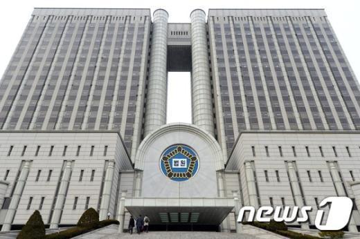 서울중앙지방법원. /뉴스1 © News1 정회성 기자