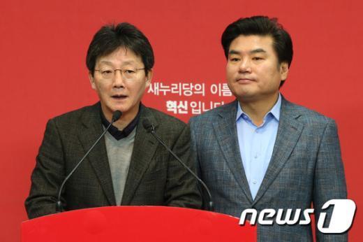 [사진]유승민-원유철 공동기자회견