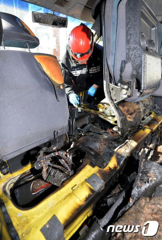 [사진]차량관리 미흡으로 차량 화재발생