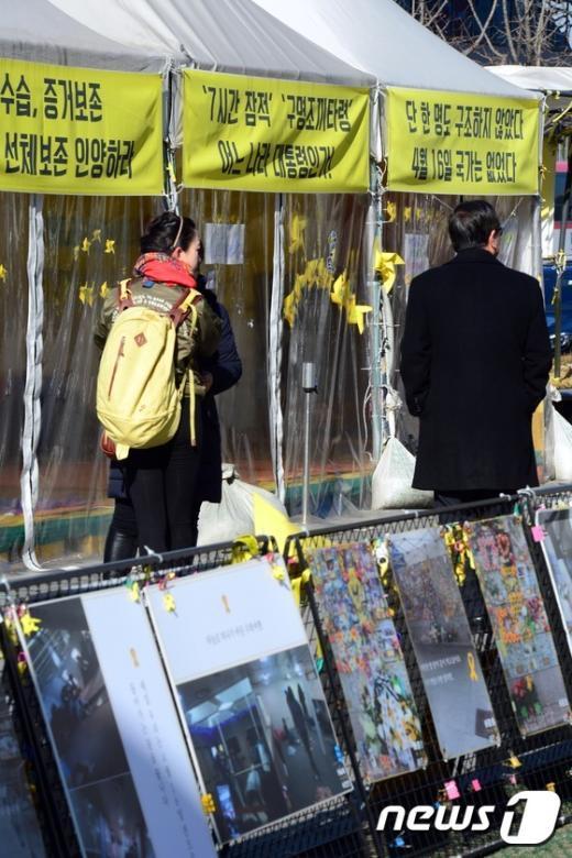 [사진]서울시 '광화문광장 세월호 농성 천막 철거한다'
