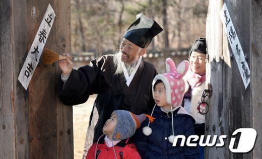 [사진]'애들아 봄이 오고 있단다'
