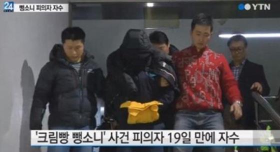/사진=YTN 뉴스 화면 캡처