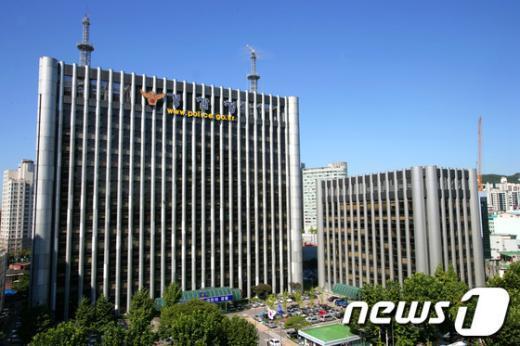 서울 서대문구 통일로 경찰청사. 뉴스1 © News1