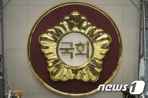 지난달 26일 서울 여의도 국회 본회의장에 한글로 된 국회 상징물이 설치돼 있다. (뉴스1 자료사진). 2015.1.26/뉴스1 © News1 유승관 기자