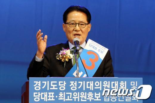 [사진]지지호소하는 박지원 후보