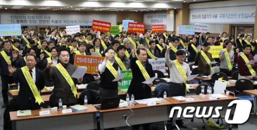 [사진]한의사협회, '현대의료기기 허용 촉구'