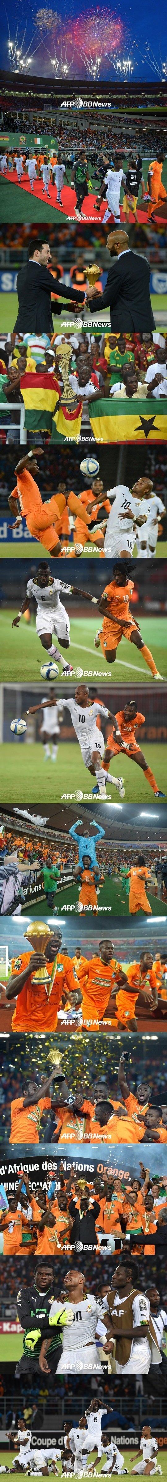 코트디부아르와 가나의 '2015 아프리카 네이션스컵' 결승전 주요 장면. /AFPBBNews=뉴스1<br /> <br />
