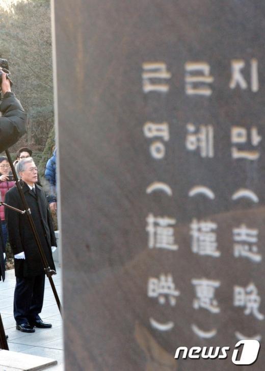 [사진]문재인 새정치민주연합 대표, 박정희 전 대통령 묘역 참배