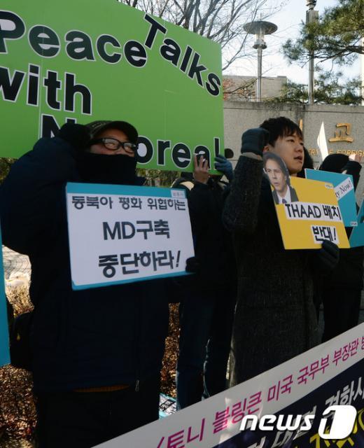 [사진]'THAAD 배치 반대!'