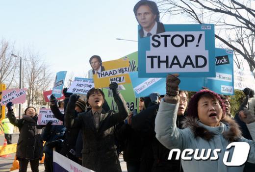 [사진]'THADD(고고도미사일방어)'체계의 한반도 배치 반대'