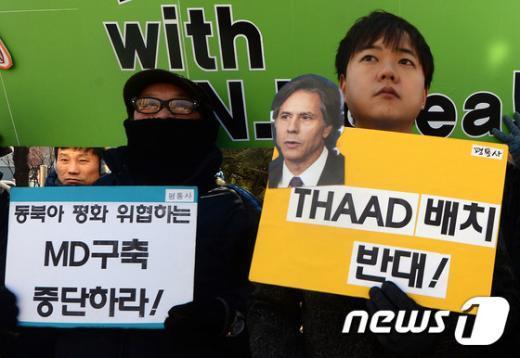 [사진]''THADD(고고도미사일방어)' 배치 반대'