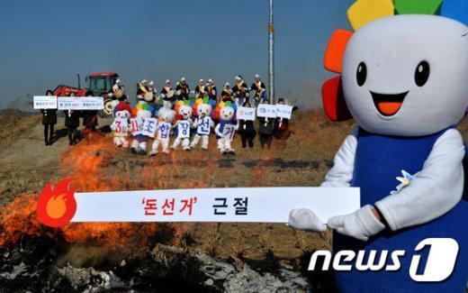 [사진]전국동시조합장선거 '불법선거 NO!'