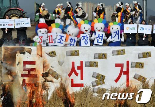 [사진]한달 앞으로 다가온 조합장선거